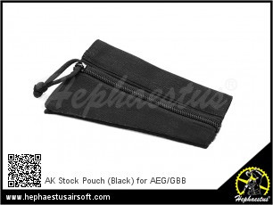AK Stock Pouch (Black) for AEG/GBB