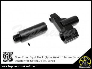 Steel Front Sight Block (Type A) with 14mm+ Barrel Adapter for GHK/LCT AK Series