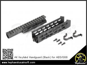 AK KeyMod Handguard (Black) for AEG/GBB