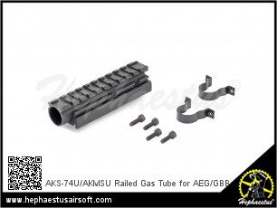 AKS-74U/AKMSU Railed Gas Tube for AEG/GBB