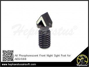 AK Phosphorescent Front Night Sight Post for AEG/GBB
