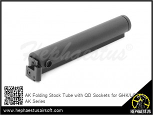 AK Folding Stock Tube with QD Sockets for GHK/LCT AK Series