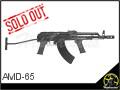 Hephaestus AMD-65 GBB Airsoft Rifle
