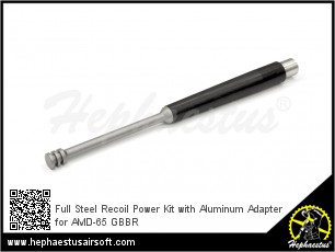 Full Steel Recoil Power Kit with Aluminum Adapter for AMD-65 GBBR