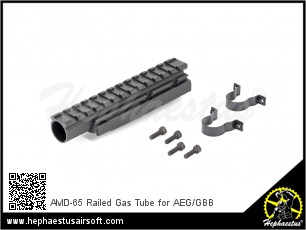 AMD-65 Railed Gas Tube for AEG/GBB