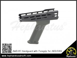 AMD-65 Handguard with Foregrip for AEG/GBB