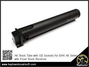AK Stock Tube with QD Sockets for GHK AK Series