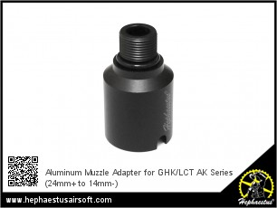 Aluminum Muzzle Adapter for GHK/LCT AK Series (24mm+ to 14mm-)