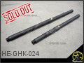 "CNC Steel Outer Barrel (16"") for GHK AUG Series"