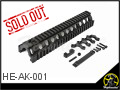 AK Modular Rail Forend for AEG/GBB
