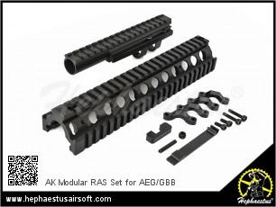 AK Modular RAS Set for AEG/GBB