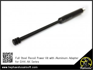 Full Steel Recoil Power Kit with Aluminum Adapter for GHK AK Series