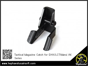 Tactical Magazine Catch for GHK/LCT/Marui AK Series