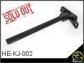 Steel KJ M4 Extended Charging Handle