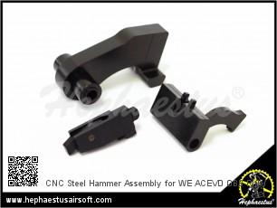 CNC Steel Hammer Assembly for WE ACEVD GBB Rifle