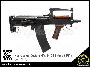 Hephaestus Custom HTs-14 GBB Airsoft Rifle (ver.2013)