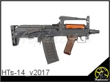 Hephaestus Custom HTs-14 GBB Airsoft Rifle (ver.2017)