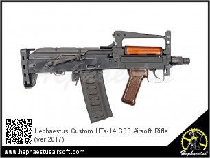 Hephaestus Custom HTs-14 GBB Airsoft Rifle (ver.2017)