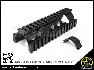 Modular Rail Forend for Marui M870 Breacher