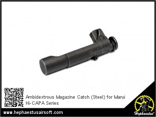 Ambidextrous Magazine Catch (Steel) for Marui Hi-CAPA Series