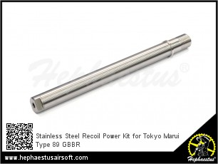 Stainless Steel Recoil Power Kit for Tokyo Marui Type 89 GBBR
